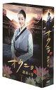 オクニョ 運命の女(ひと)DVD-BOXI [ チン・セヨン ] ランキングお取り寄せ