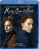 ふたりの女王 メアリーとエリザベス【Blu-ray】