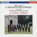 デンオン・クラシック・ベスト100::ロッシーニ:弦楽のためのソナタ(全6曲) ドニゼッティ:弦楽四重奏曲 第3番/第5番 [ …