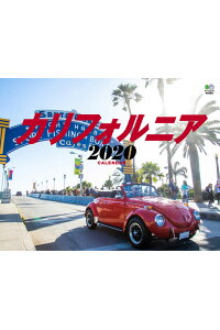 CALIFORNIAカレンダー壁掛け(2020)[SevenBros.pictures]