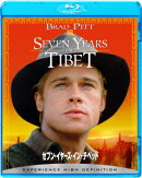 セブン・イヤーズ・イン・チベット【Blu-ray】