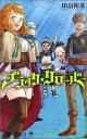 ブラッククローバー(5) (ジャンプコミックス) [ 田畠裕基 ]