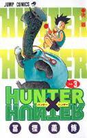 HUNTER×HUNTER(3)