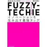 FUZZY-TECHIE