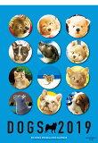 ビッグコミックオリジナル村松誠犬カレンダー(2019年) ([カレンダー])