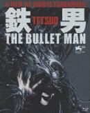 鉄男 THE BULLET MAN【パーフェクト・エディション】【Blu-ray】