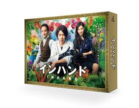 インハンド DVD-BOX [ 山下智久 ]