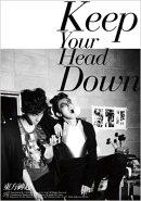 【輸入盤】Keep Your Head Down