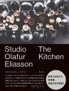 スタジオ・オラファー・エリアソン キッチン Studio Olafur Eliasson The Kitchen [ スタジオ・オラファー・エリア…