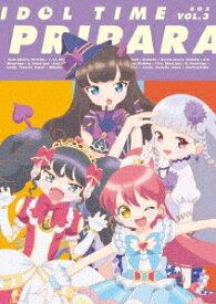 アイドルタイム プリパラ Blu-ray BOX VOL.3【Blu-ray】 [ 伊達朱里紗 ]