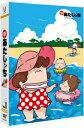 新あたしンち DVD-BOX vol.1 [ 渡辺久美子 ]