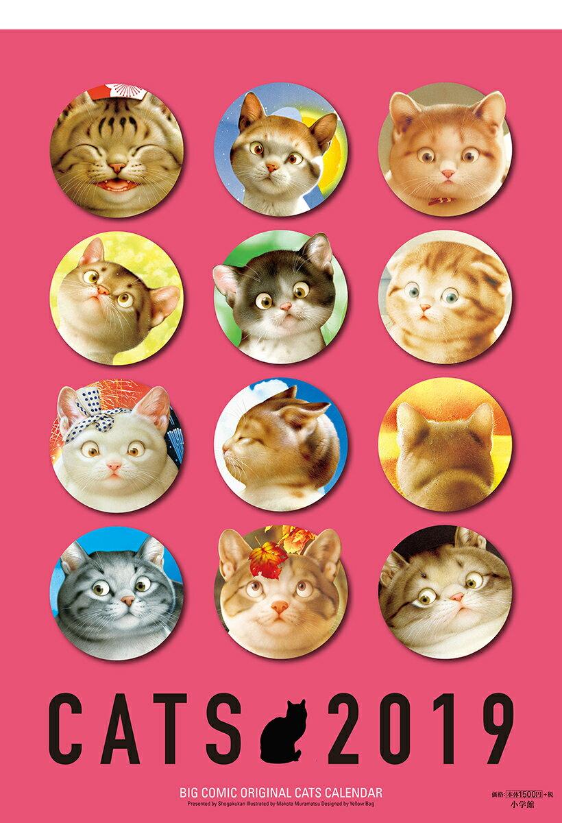 2019年 ビッグコミックオリジナル 村松誠 猫カレンダー (2019カレンダー) [ 村松 誠 ]