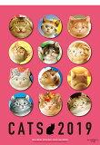 ビッグコミックオリジナル村松誠猫カレンダー(2019年) ([カレンダー])