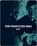 〔スチールブック仕様〕ユア・アイズ・オンリー〔800セット数量限定生産〕 【Blu-ray】