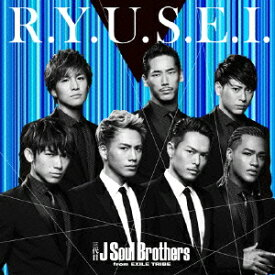 R.Y.U.S.E.I. (CD+DVD) [ 三代目 J Soul Brothers from EXILE TRIBE ]