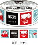 名探偵コナン マスキングテープ/江戸川コナン