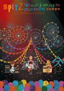 "THE GREAT JAMBOREE 2014 ""FESTIVARENA"" 日本武道館 【Blu-ray】(デラックスエディションー完全数量限定生…"
