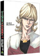 TIGER & BUNNY SPECIAL EDITION SIDE BUNNY【初回限定版】【Blu-ray】