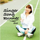Singer Song Runner