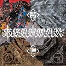 梵唄 -bonbai- (初回限定盤 CD+DVD)