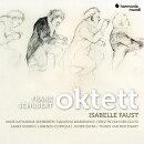 【輸入盤】八重奏曲 イザベル・ファウスト、クリスティン・フォン・デア・ゴルツ、ロレンツォ・コッポラ、他