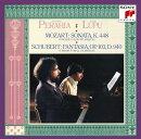 モーツァルト:2台のピアノのためのソナタ 他