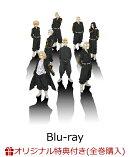 【楽天ブックス限定全巻購入特典+楽天ブックス限定先着特典】『東京リベンジャーズ』第6巻【Blu-ray】(描き下ろしB6…