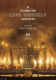 BTS WORLD TOUR 'LOVE YOURSELF' ~JAPAN EDITION~(通常盤)【Blu-ray】 [ BTS ]