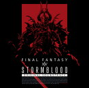 STORMBLOOD:FINAL FANTASY XIV Original Soundtrack(映像付サントラ/Blu-ray Disc Music)
