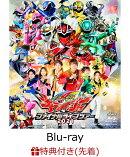 【先着特典】魔進戦隊キラメイジャー ファイナルライブツアー2021【Blu-ray】(楽天ブックス特典:A3布ポスター)