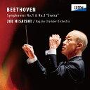 ベートーヴェン:交響曲 第1番&第3番「英雄」 [ 久石譲 ナガノ・チェンバー・オーケストラ ]