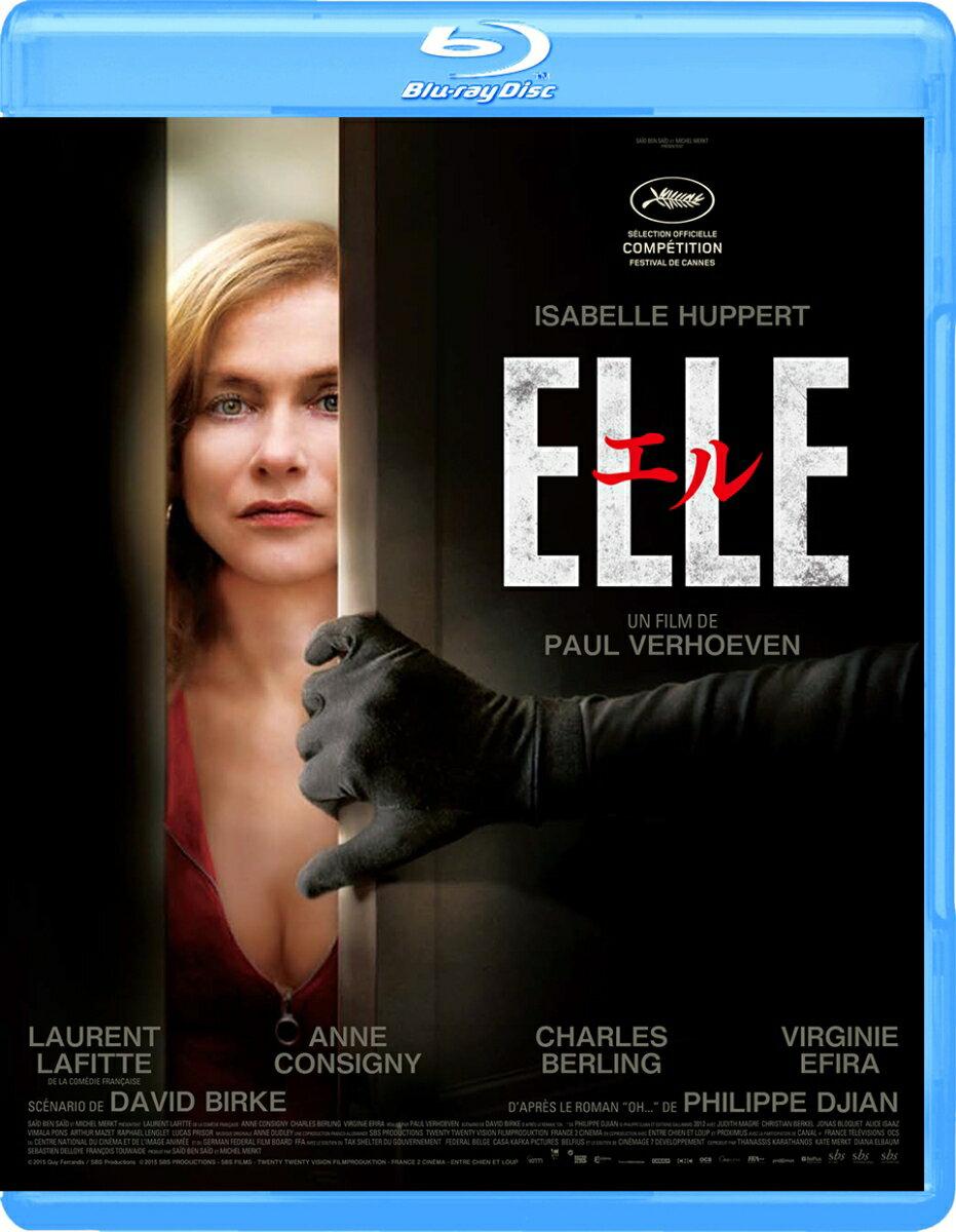 エル ELLE【Blu-ray】 [ イザベル・ユペール ]