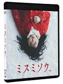 ミスミソウ【Blu-ray】