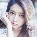 スパイシーチョコレート BEST OF LOVE SONGS (初回限定盤B 2CD)