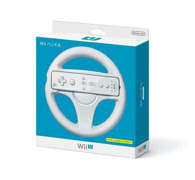 Wiiハンドル