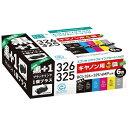 BCI-326+325/6MP+BCI-325PGBK 互換リサイクルインクカートリッジ 6色パック + ブラック ECI-C3266P+BK