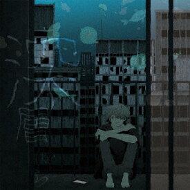 深層から (初回限定盤A CD+DVD) [ Sou ]