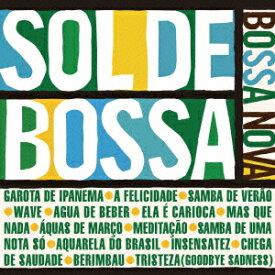 SOL DE BOSSA [ (ワールド・ミュージック) ]