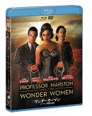 ワンダー・ウーマンとマーストン教授の秘密 ブルーレイ&DVDセット【Blu-ray】