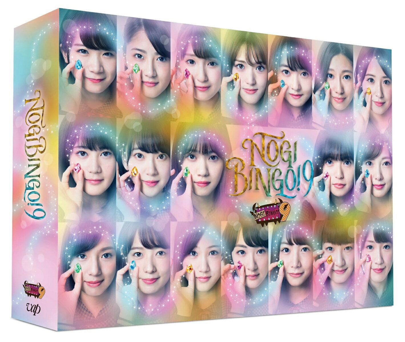 NOGIBINGO!9 Blu-ray BOX【Blu-ray】 [ 乃木坂46 ]