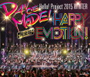 Hello!Project 2015 WINTER 〜DANCE MODE!・HAPPY EMOTION!〜完全盤〜【Blu-ray】