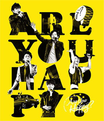 ARASHI LIVE TOUR 2016-2017 Are You Happy?(Blu-ray通常盤)【Blu-ray】 [ 嵐 ]