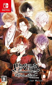 DIABOLIK LOVERS GRAND EDITION for Nintendo Switch 通常版