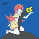 歌物語2 -<物語>シリーズ主題歌集ー (完全生産限定盤 CD+DVD)