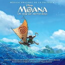 【輸入盤】Moana Un Mar De Aventuras (Original Soundtrack)