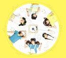 My Best Friend (初回限定盤 CD+DVD)