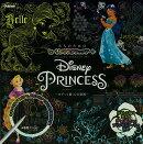 【予約】Disney Princess