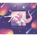 キラッとプリ☆チャン♪ミュージックコレクション DX (2CD+DVD)