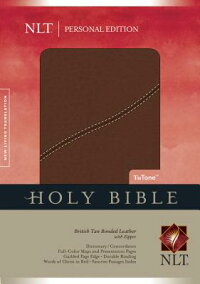 Personal_Bible-NLT-Zipper_Wit