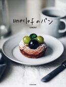 uneclefのパン